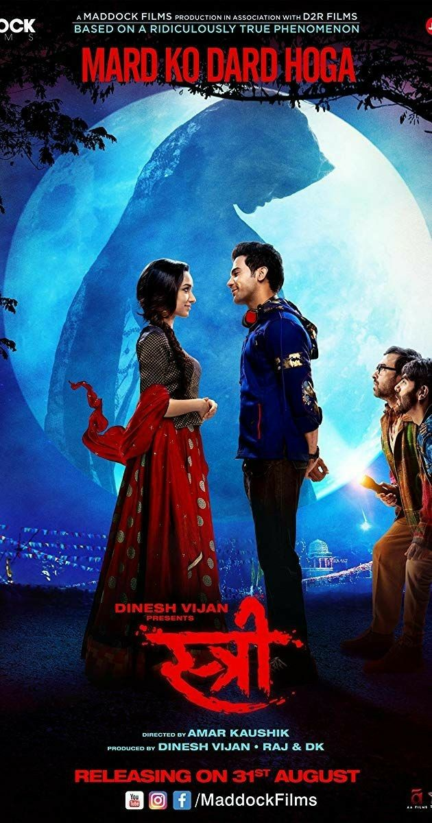 Free Download Stree Full Movie