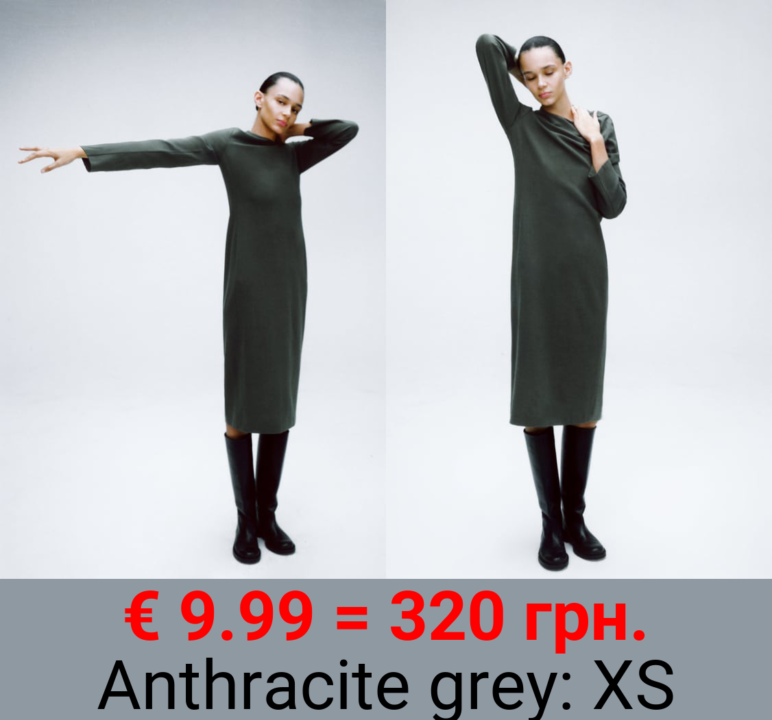 CONTRAST WOOL BLEND DRESS - LIMITED EDITION