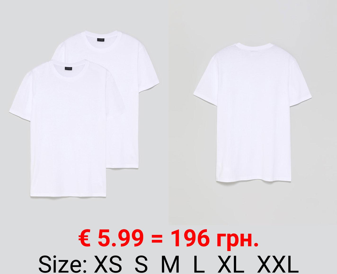 2-Pack of basic T-shirts