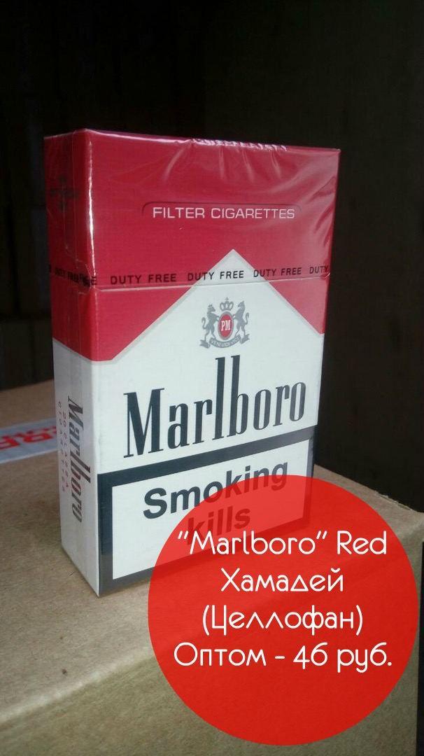 Купить блок сигарет дешево в розницу новосибирск электронная сигарета купить в калининграде недорого