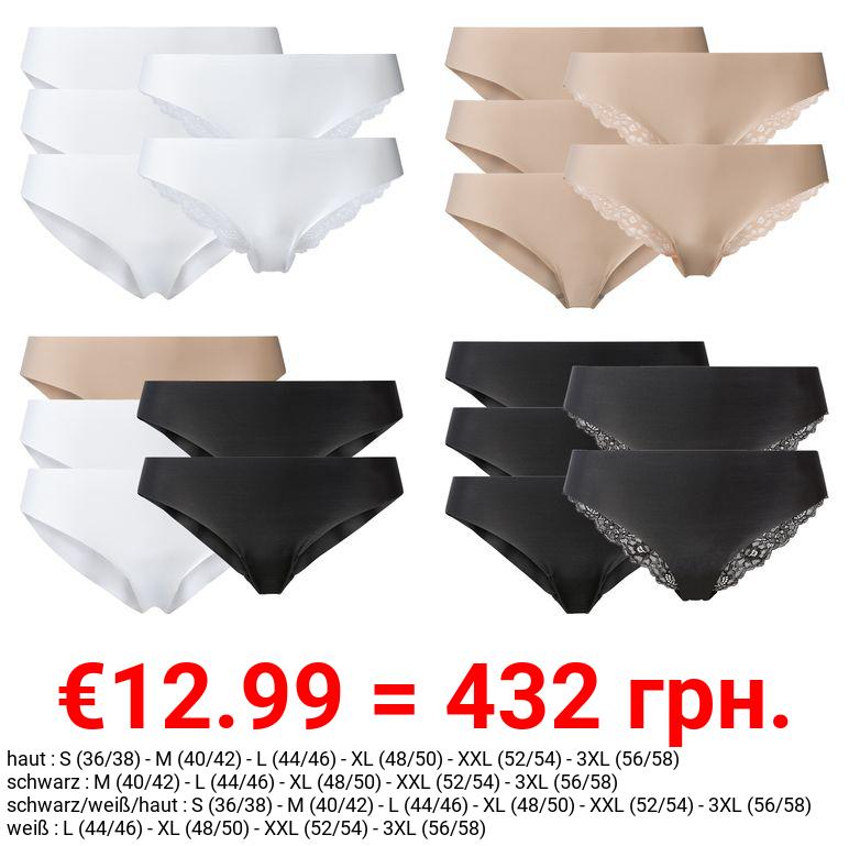 ESMARA® Lasercut-Slips Damen, 5 Stück, ohne störende Nähte, mit Elasthan