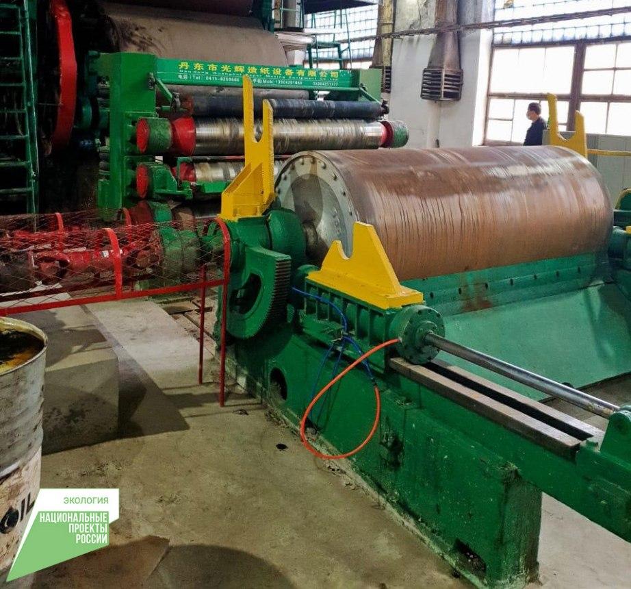 Завод по производству картона запустят в Хабаровске
