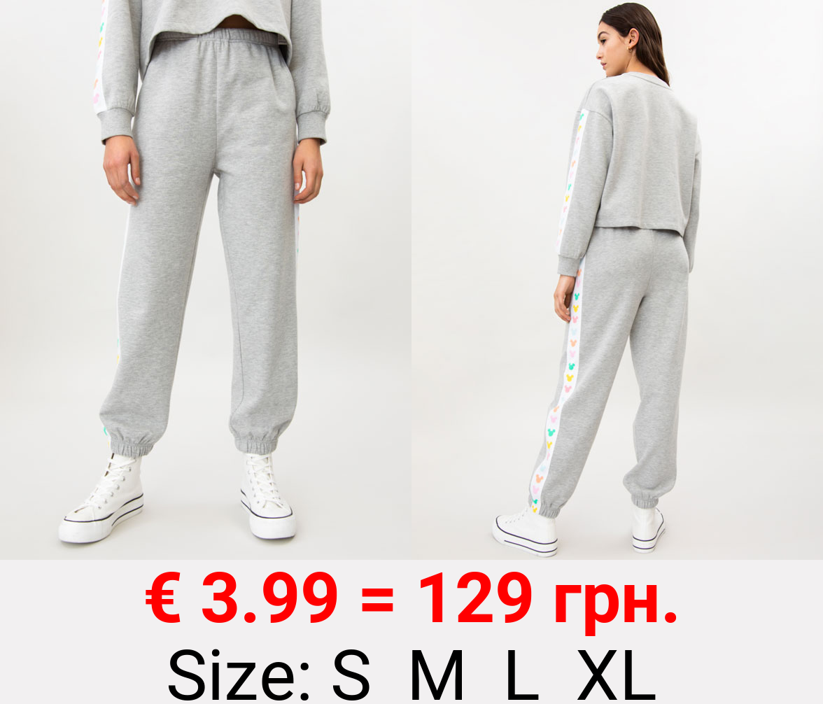 Mickey Mouse ©Disney side stripe tracksuit trousers.