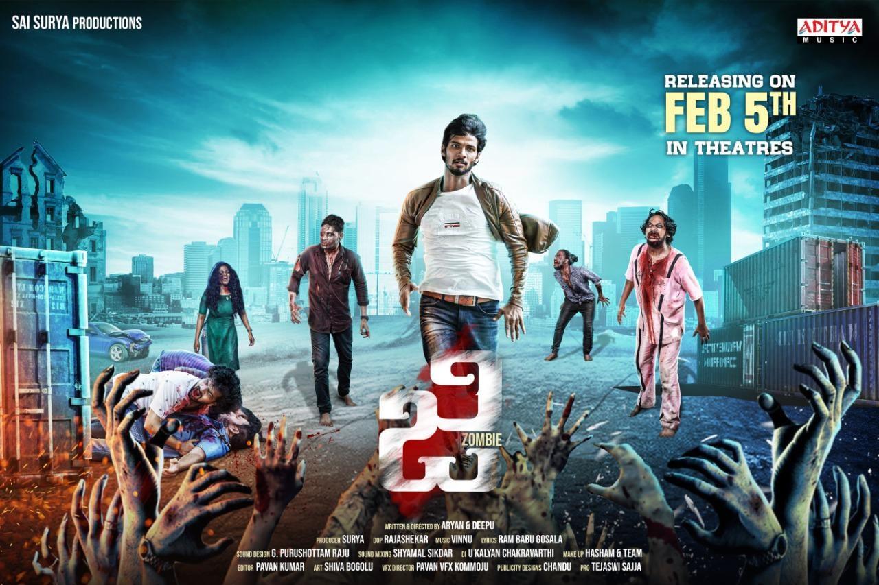 G – Zombie (2021)