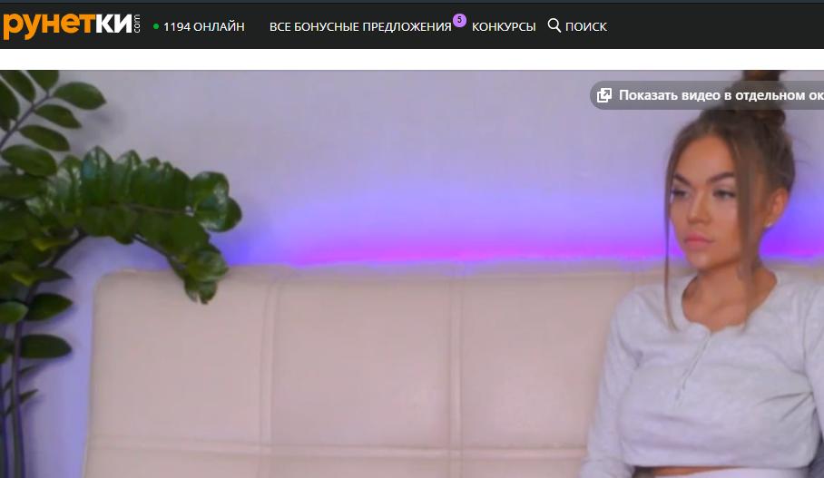 Webcam заработок екатерина петренко