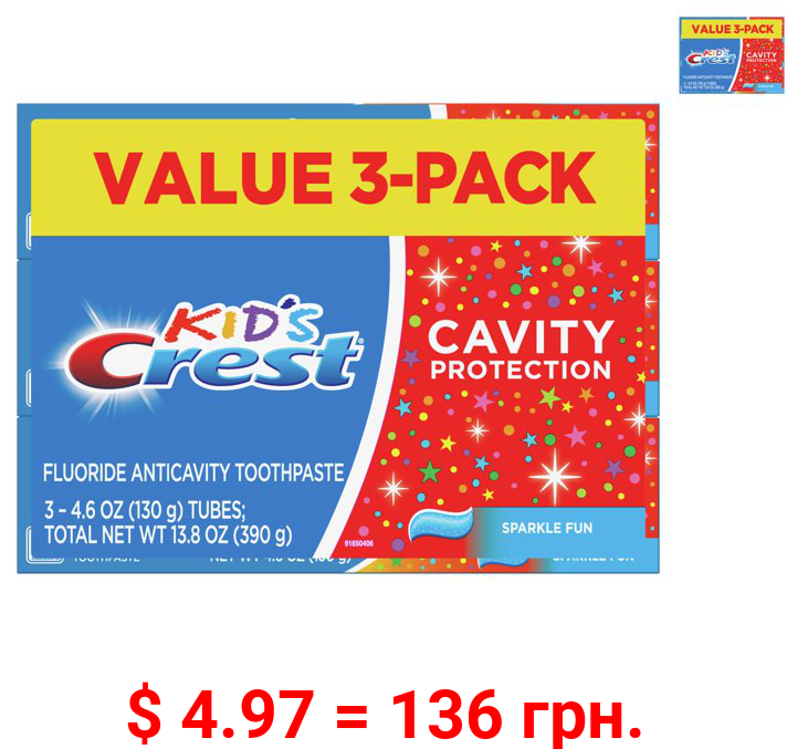 Crest Kids Toothpaste, Cavity Protection, Sparkle Fun, 4.6 oz, 3 Pack
