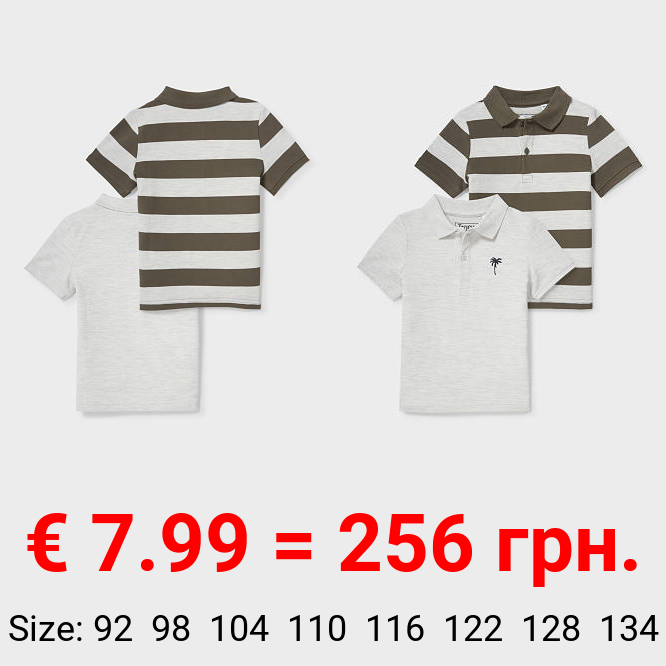 Multipack 2er - Poloshirt - Bio-Baumwolle