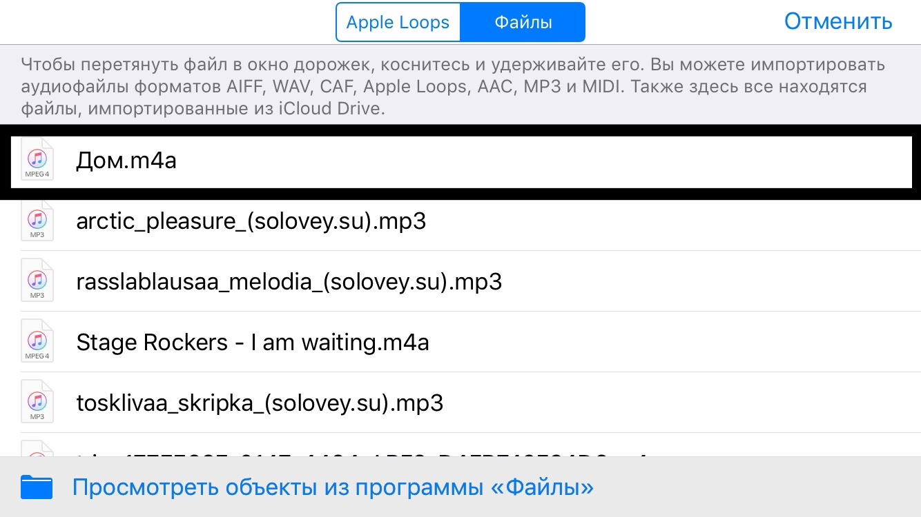 Автоматизация запуска команд в iOS 12, 13, 14 - самый полный гайд