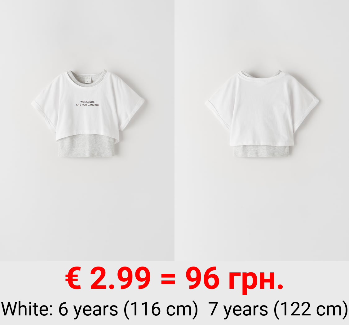 T-SHIRT TWO-PIECE PACK