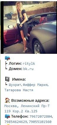Фирсова Валентина - долбанутая сутерша из Чебоксар. 24