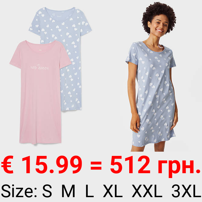 Multipack 2er - Bigshirt - Bio-Baumwolle