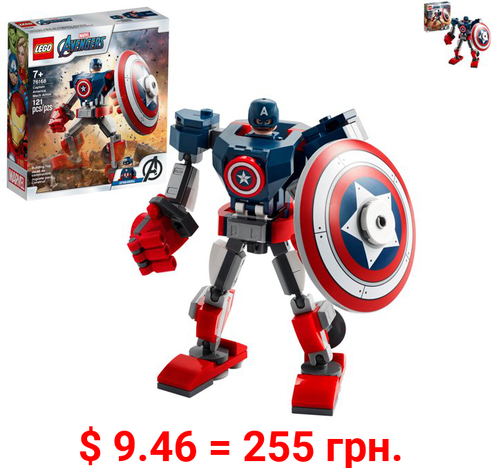 LEGO Marvel Avengers Classic Captain America Mech Armor 76168 Collectible Toy (121 Pieces)