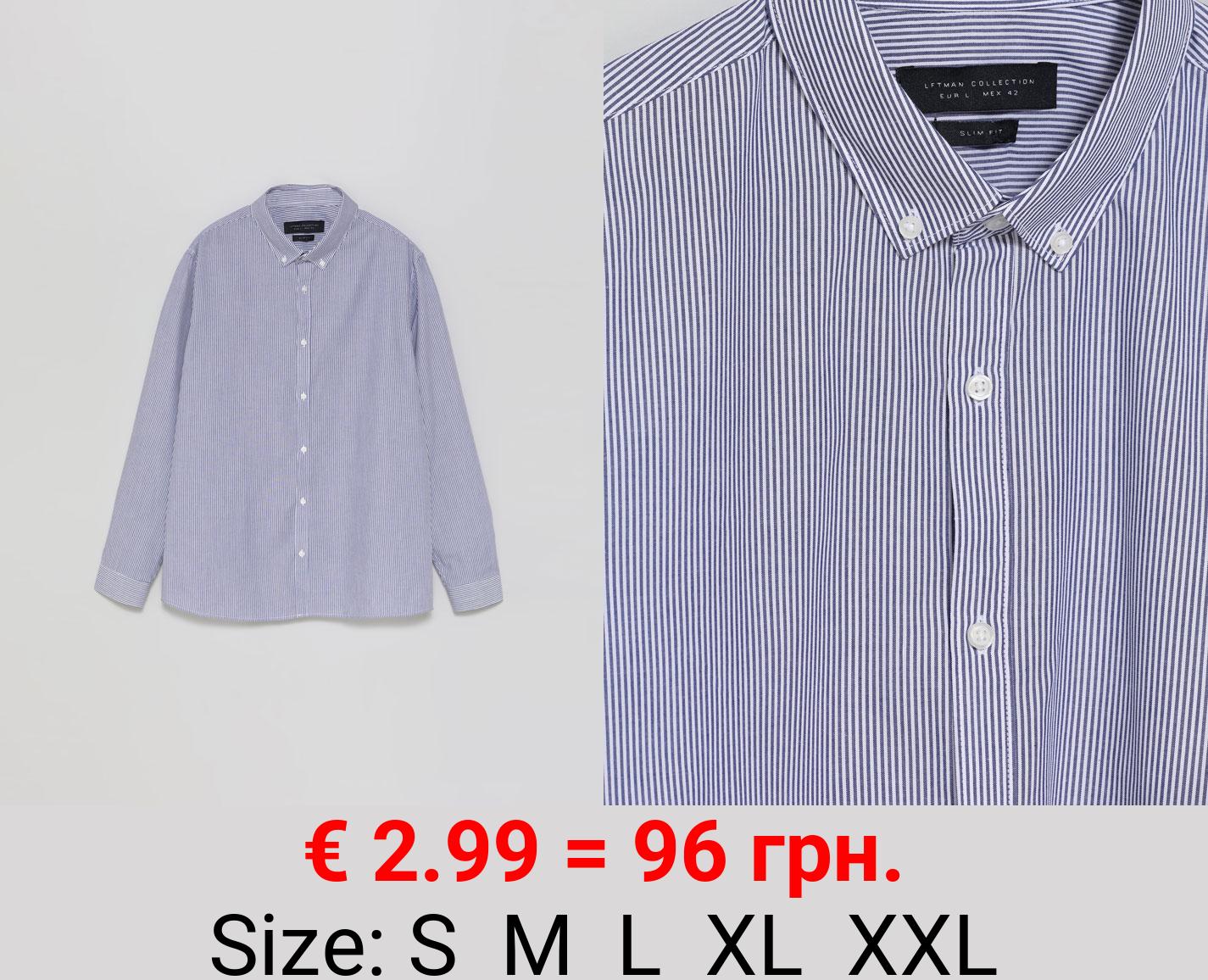 Easy-Iron Striped Shirt