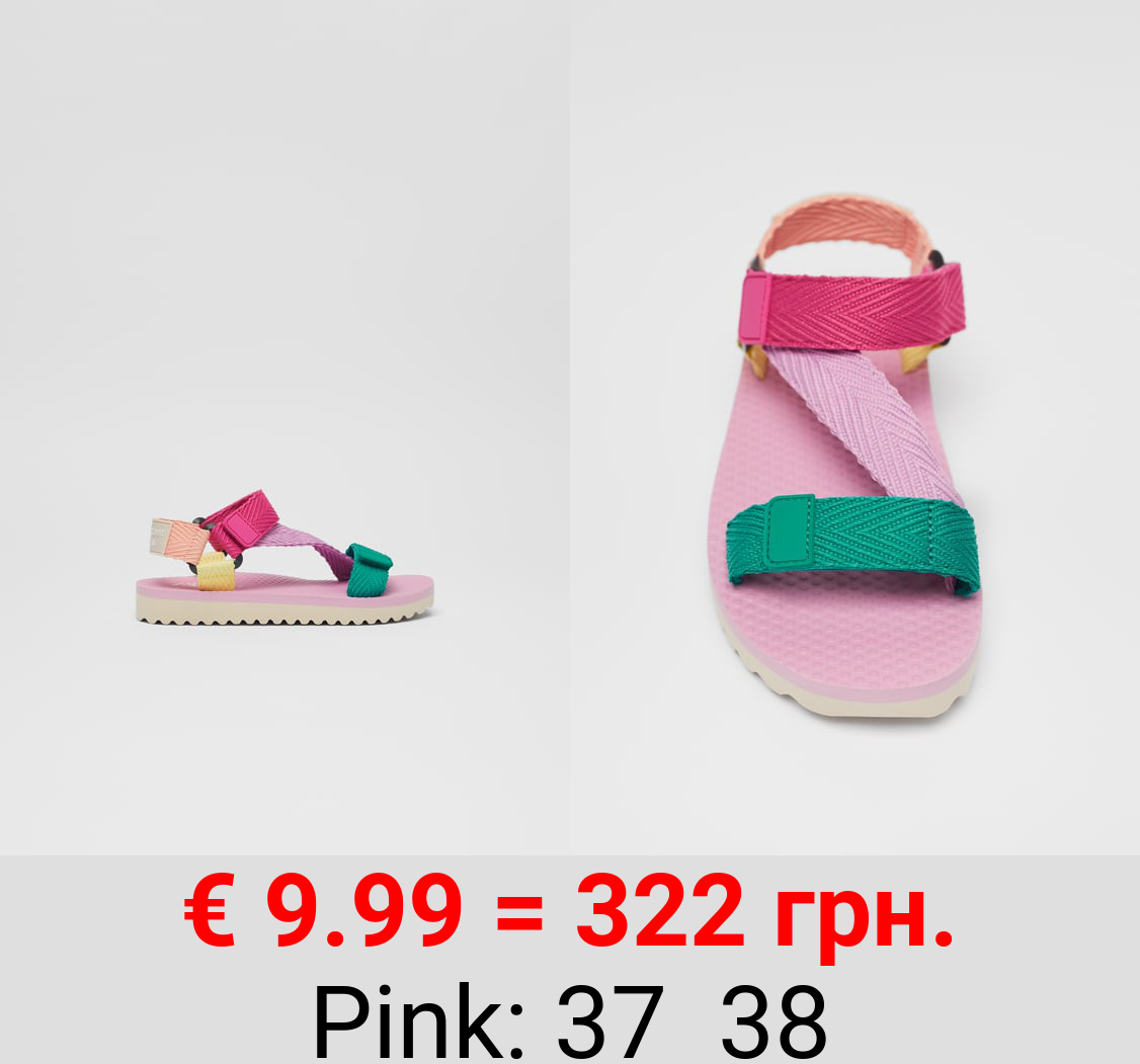 COLOURED TECHNICAL SANDALS