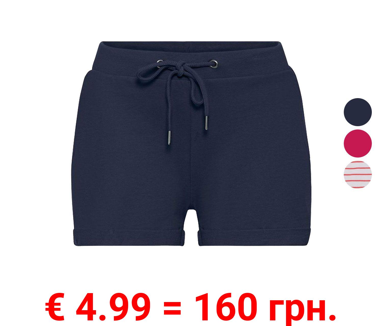 ESMARA® Hotpants Damen, mit Bindeband