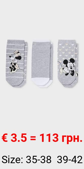 Multipack 3er - Sneakersocken - Disney