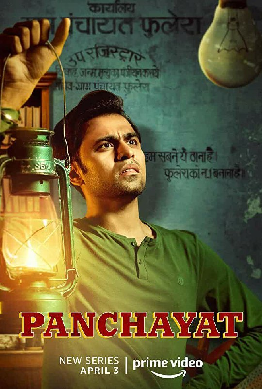 Free Download Panchayat Full Movie