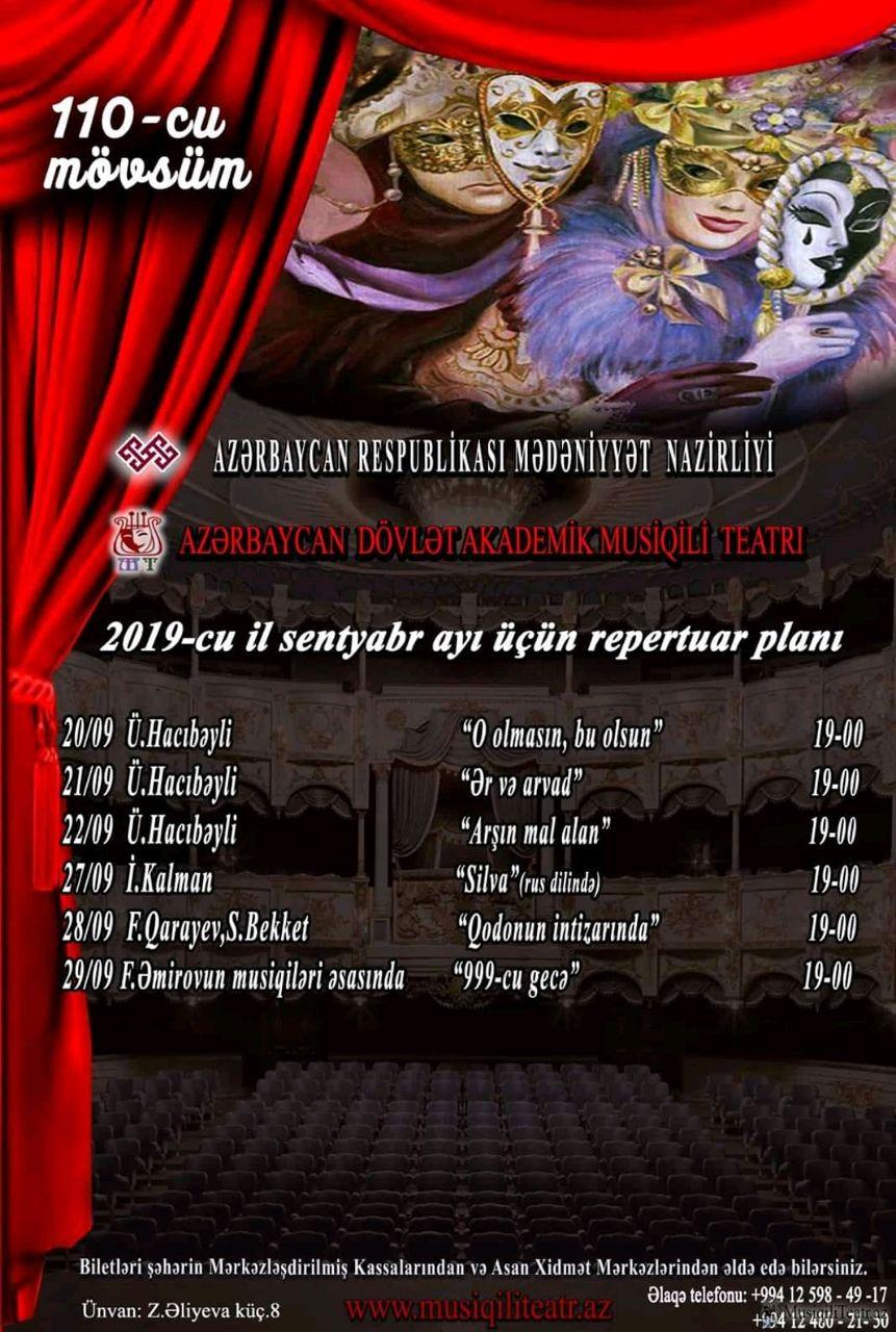 Teatr100 Telegram