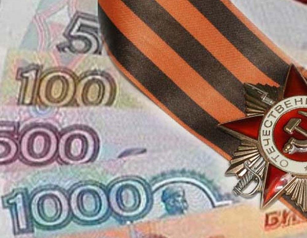 Ветераны Великой Отечественной войны получат денежные выплаты ко Дню Победы