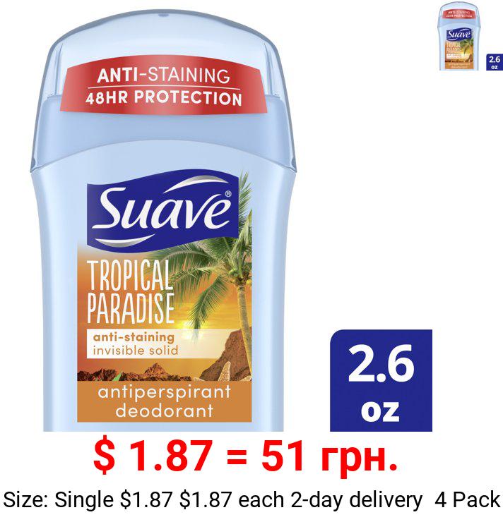 Suave Tropical Paradise Antiperspirant Deodorant, 2.6 Oz.