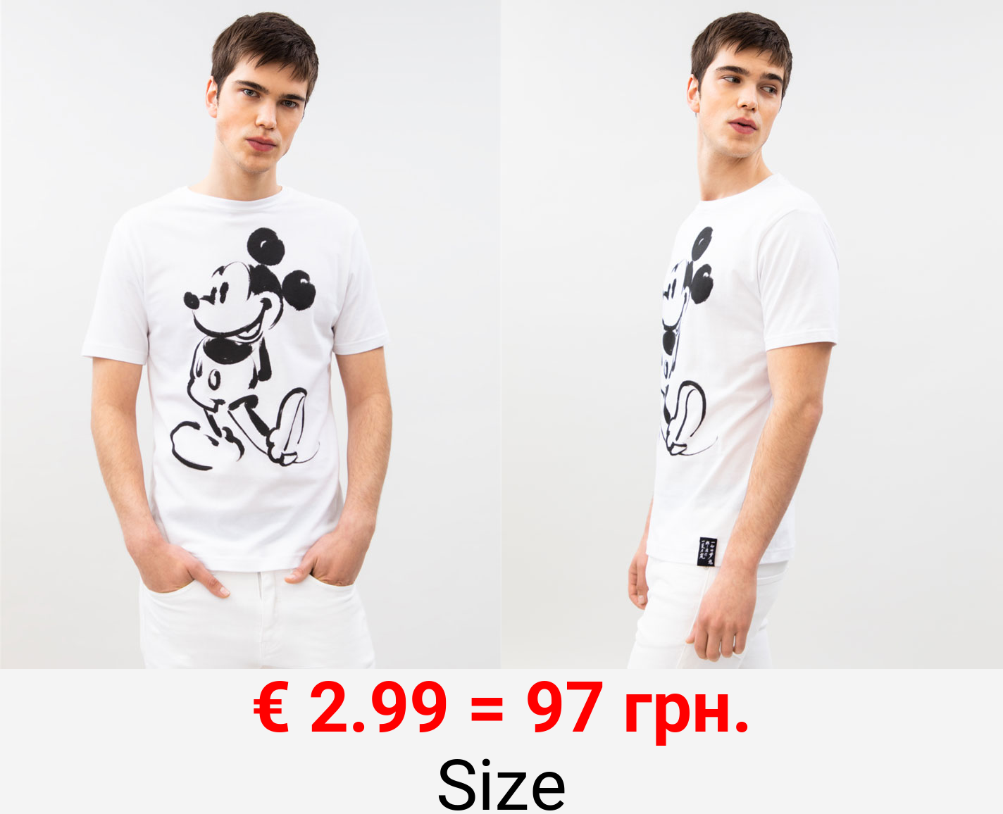Mickey Mouse ©Disney T-shirt
