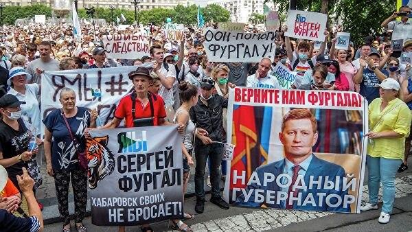 Волгоградский суд оштрафовал администратора паблика ВКза пост обакции вподдержку хабаровчан