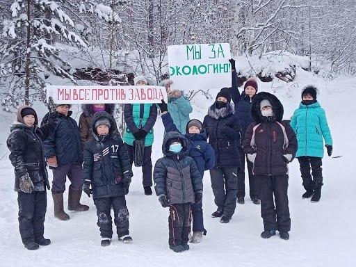 Митинг против строительства химического завода пройдет в Хабаровске
