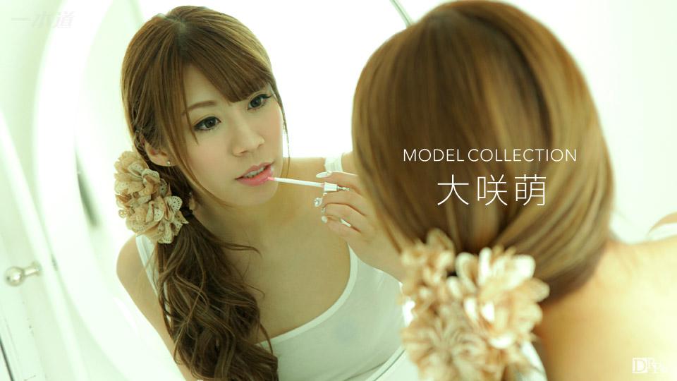 072217_556 モデルコレクション 大咲萌