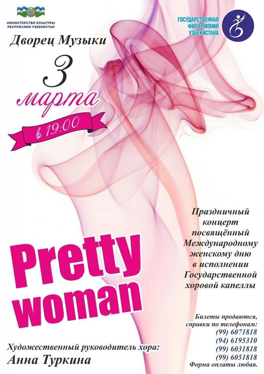 """Pretty women"" деб номланган концерт дастури"