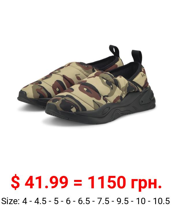 PUMA x KIDSUPER STUDIOS RS-2K Slip-On Shoes