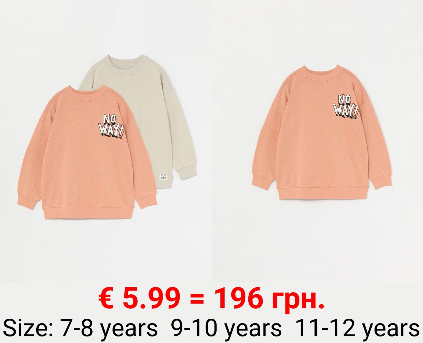 2-pack of plain and printed sweatshirts