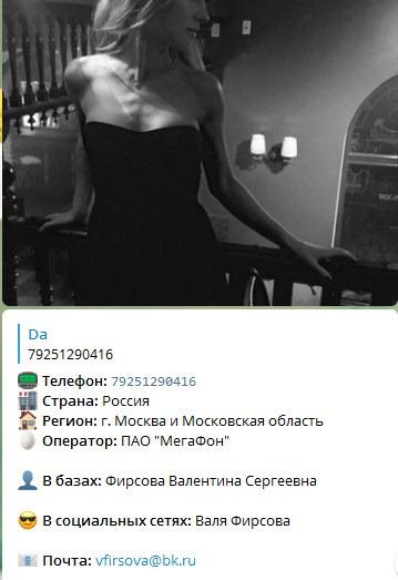 Фирсова Валентина - долбанутая сутерша из Чебоксар. 28