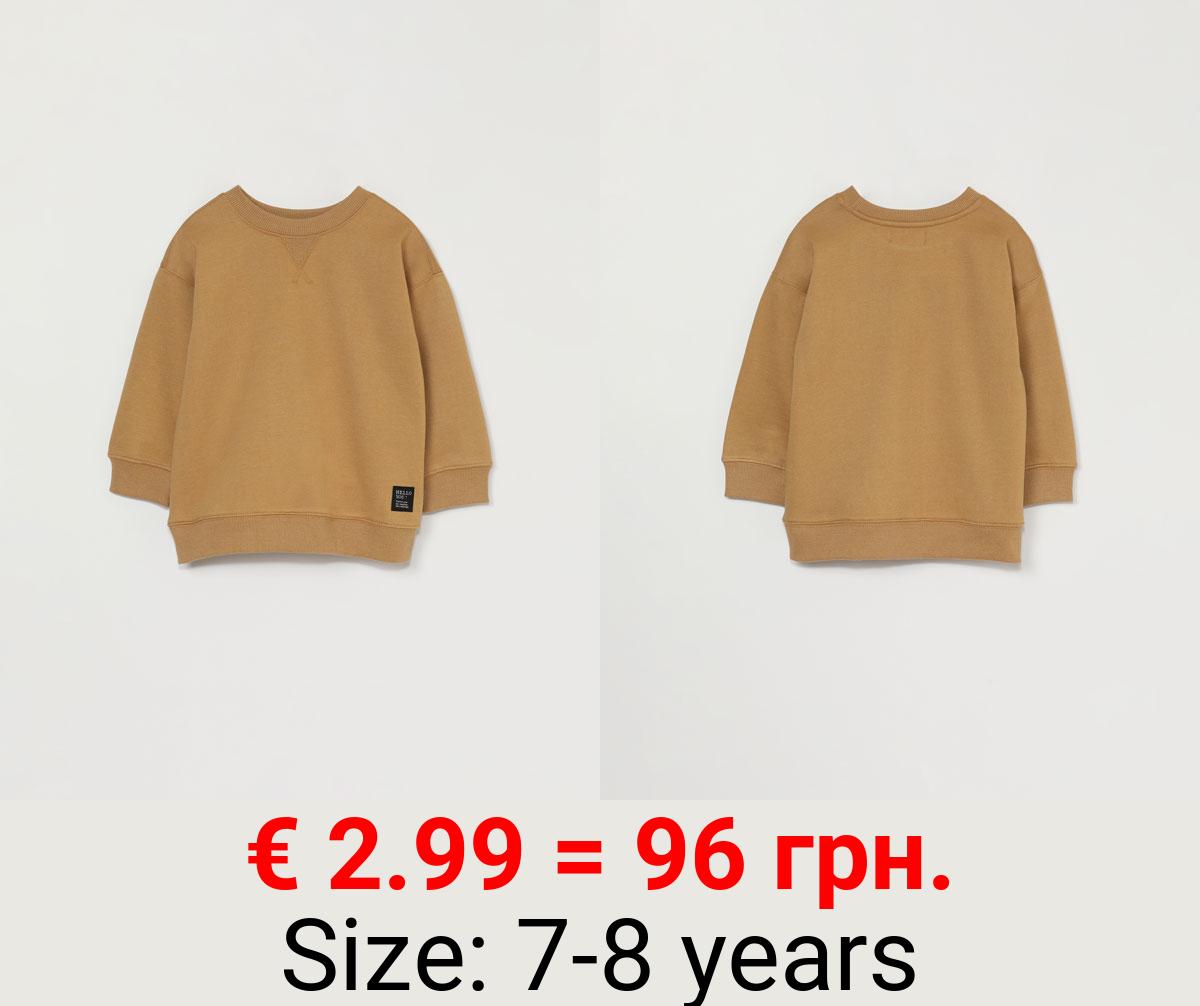 Basic plain sweatshirt