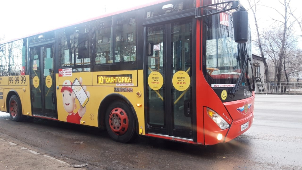Общественный транспорт Хабаровска обсудит повышение цен на проезд