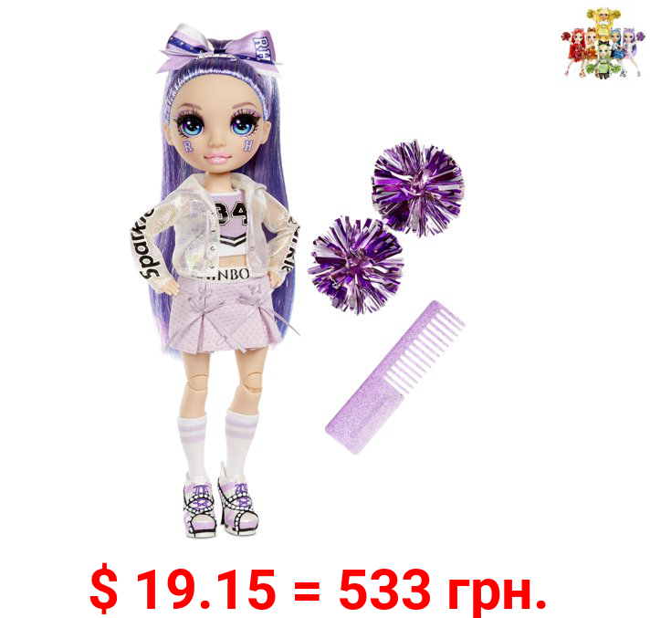 Rainbow High Cheer Violet Willow – Purple Fashion Doll with Pom Poms, Cheerleader Doll, Toys for Kids 6-12 Years Old
