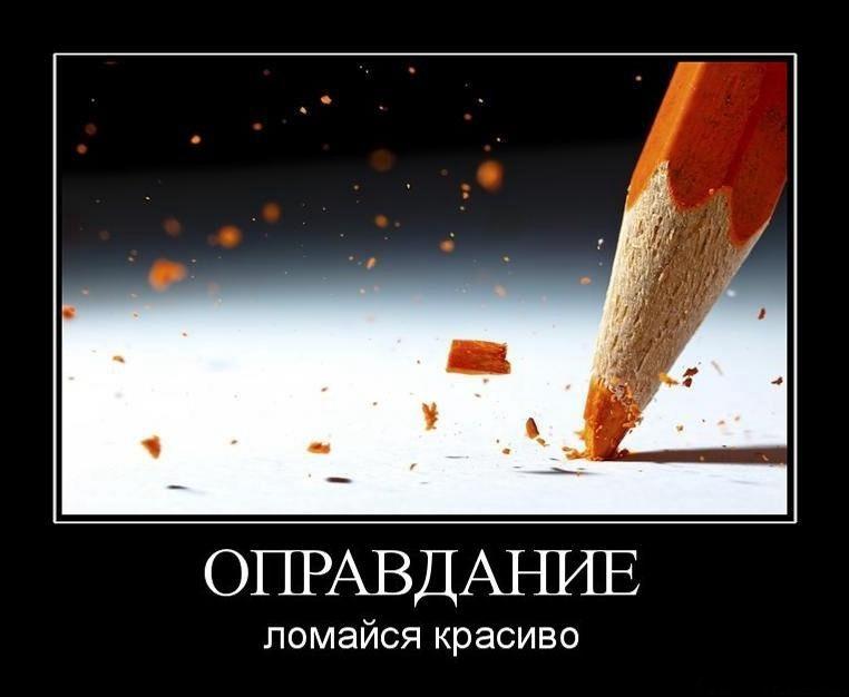 выходные ярославской не ищите оправдания смешные картинки очень
