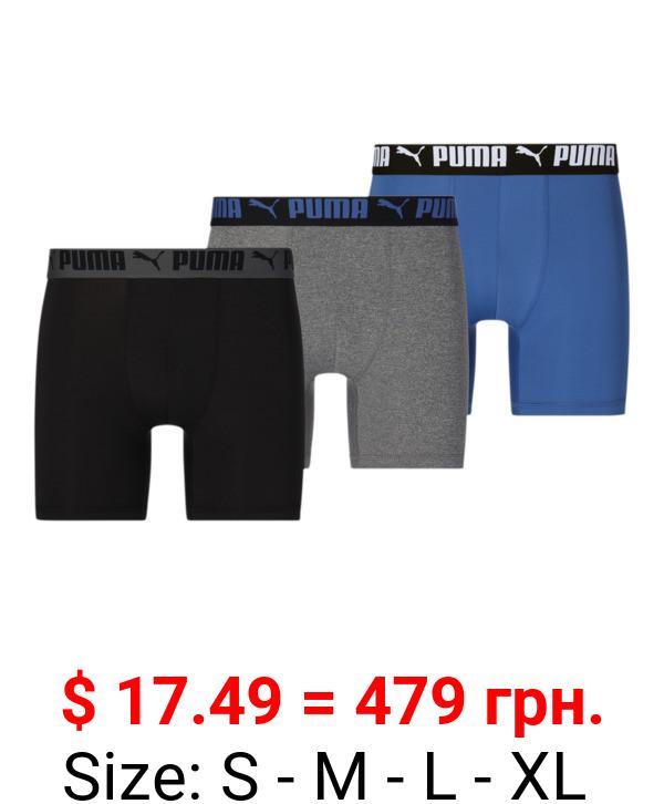 Men's Athletic Boxer Briefs [3 Pack]