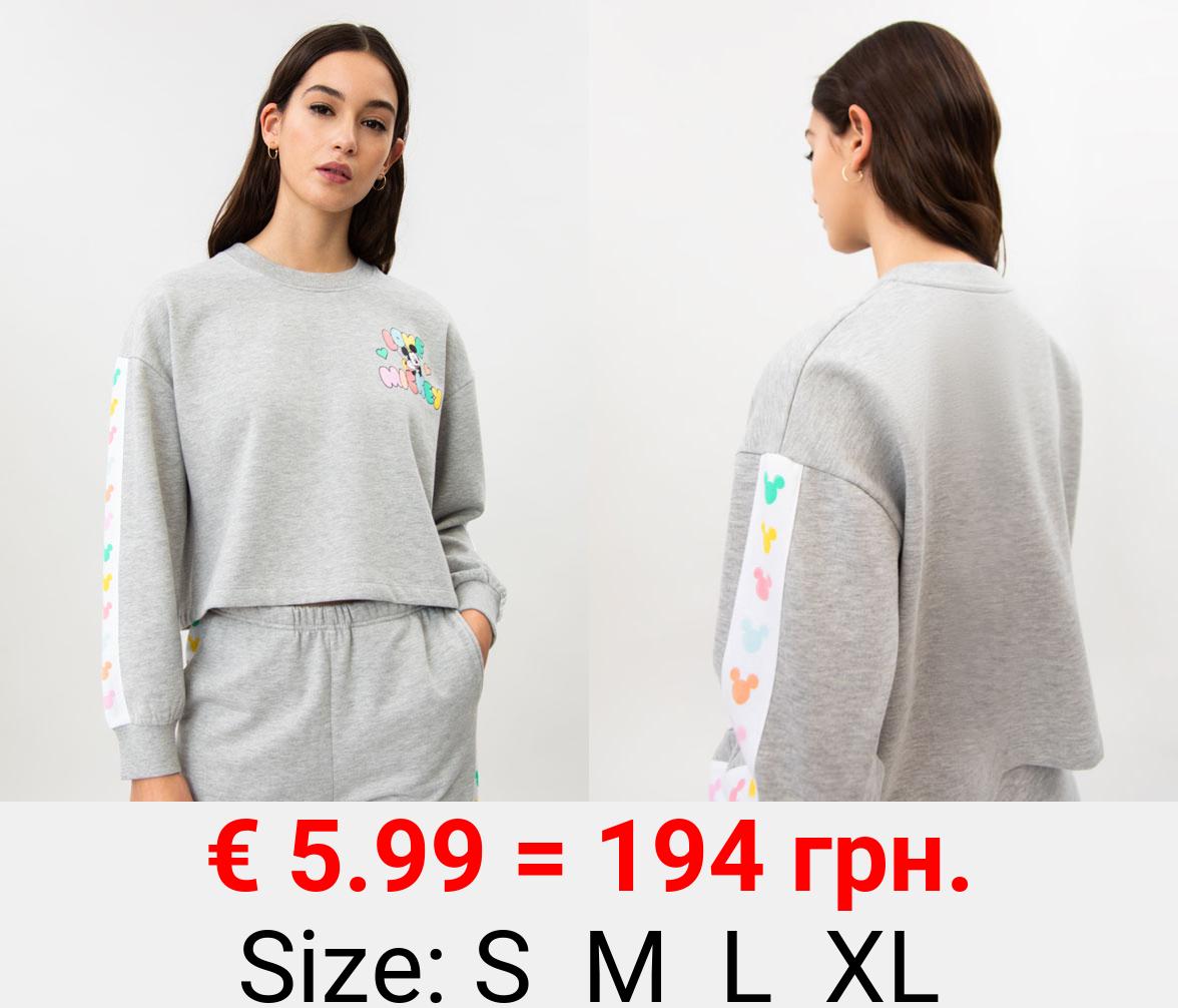 Mickey Mouse ©Disney print tracksuit sweatshirt