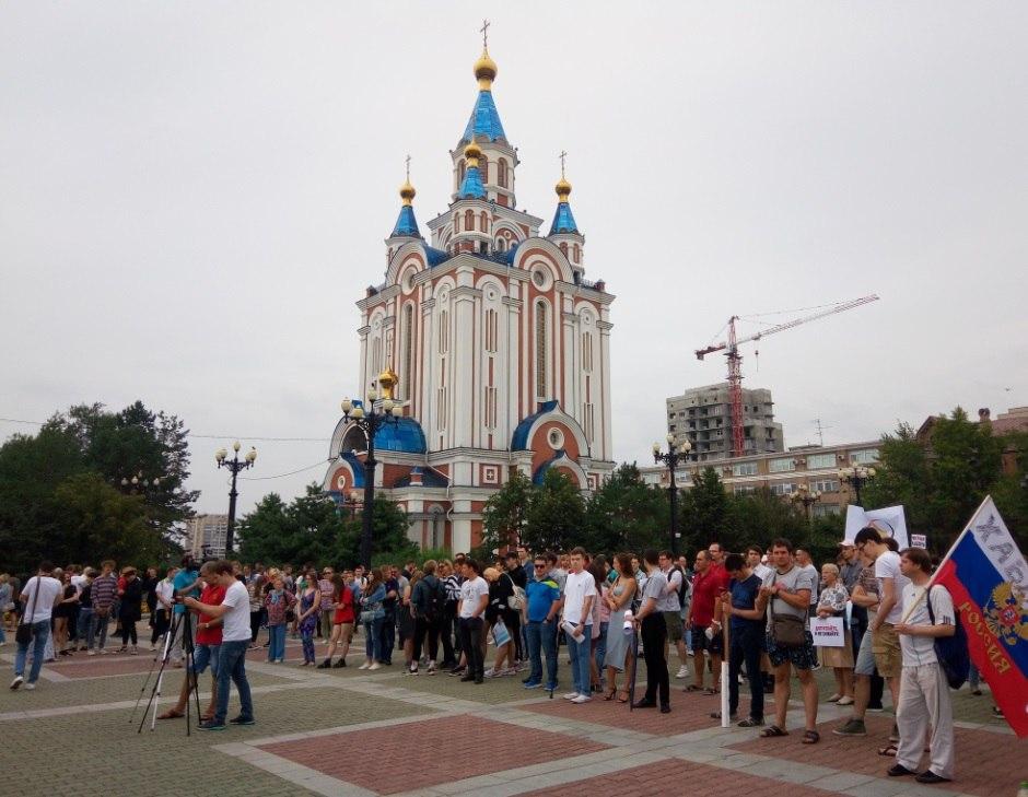 Митинг против действующей власти пройдет в Хабаровске