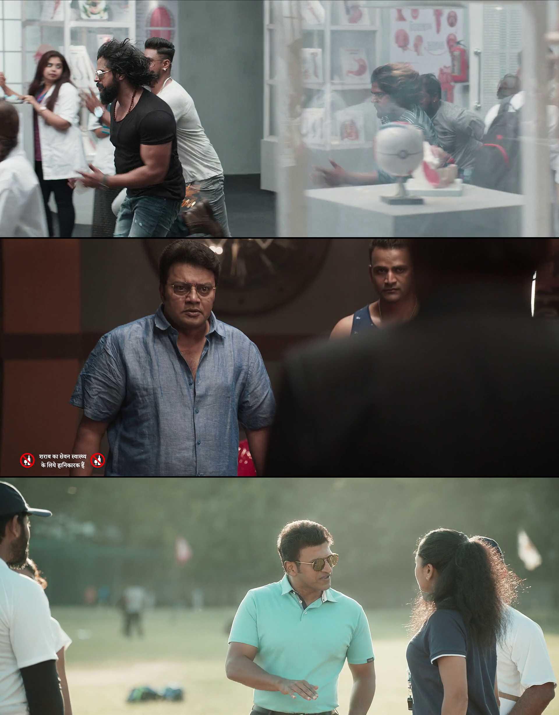 Screenshot of Yuvarathnaa Movie