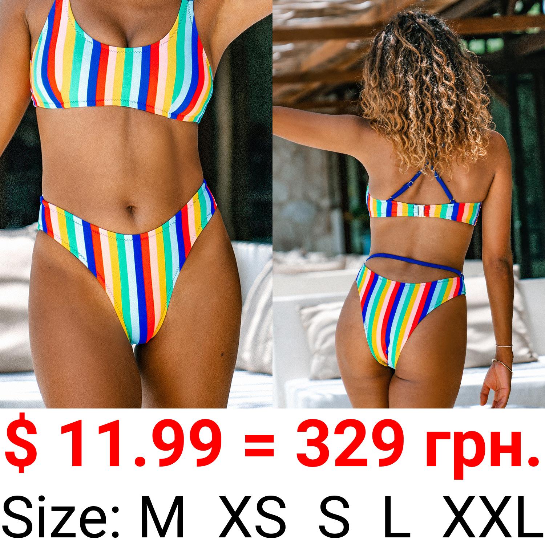 Rainbow Strappy Bikini Bottom