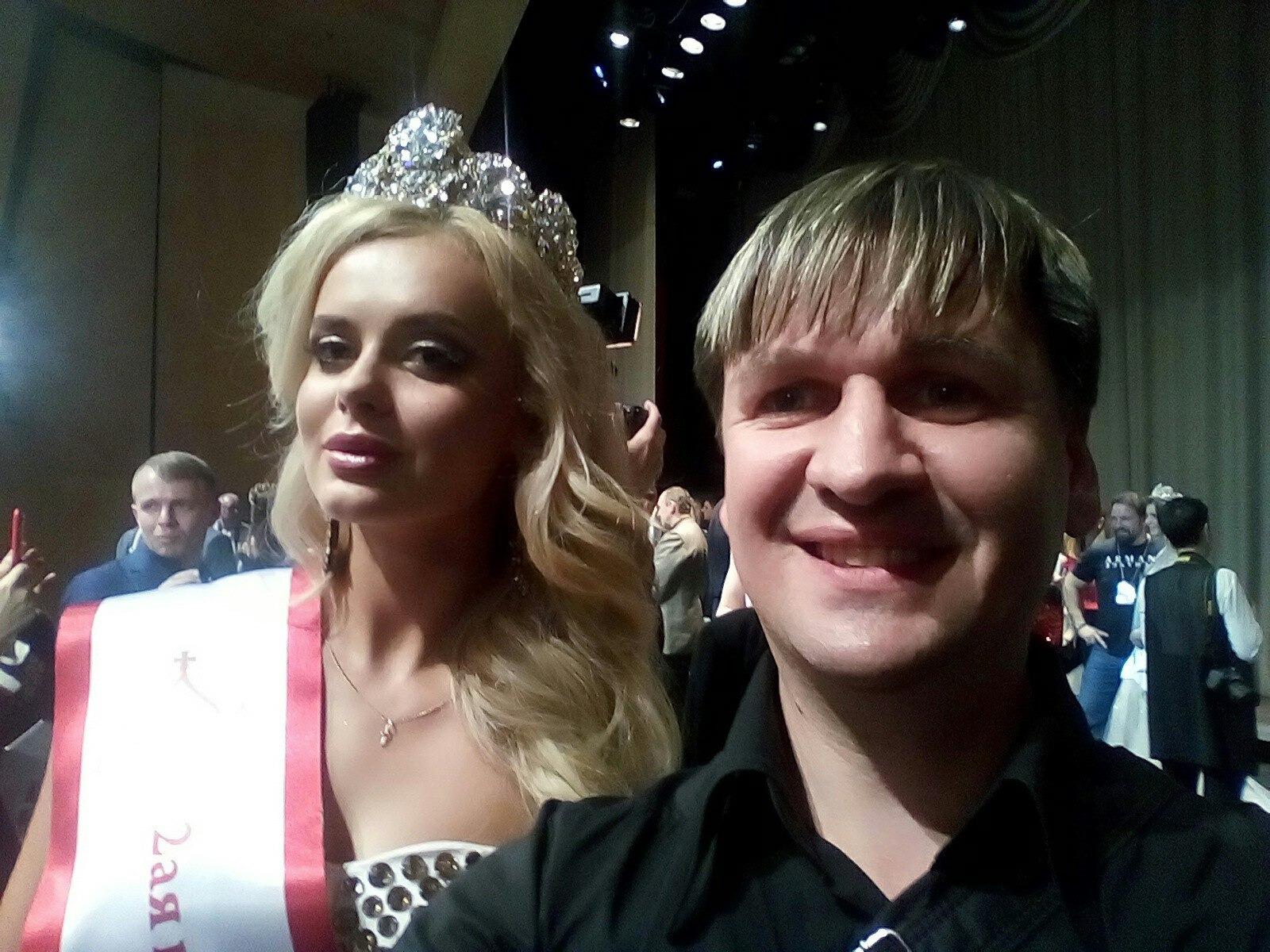 Ксения Олисова ( Муллабекова) - шкура удачно вышла замуж 85