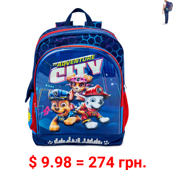 Paw Patrol Movie City Backpack