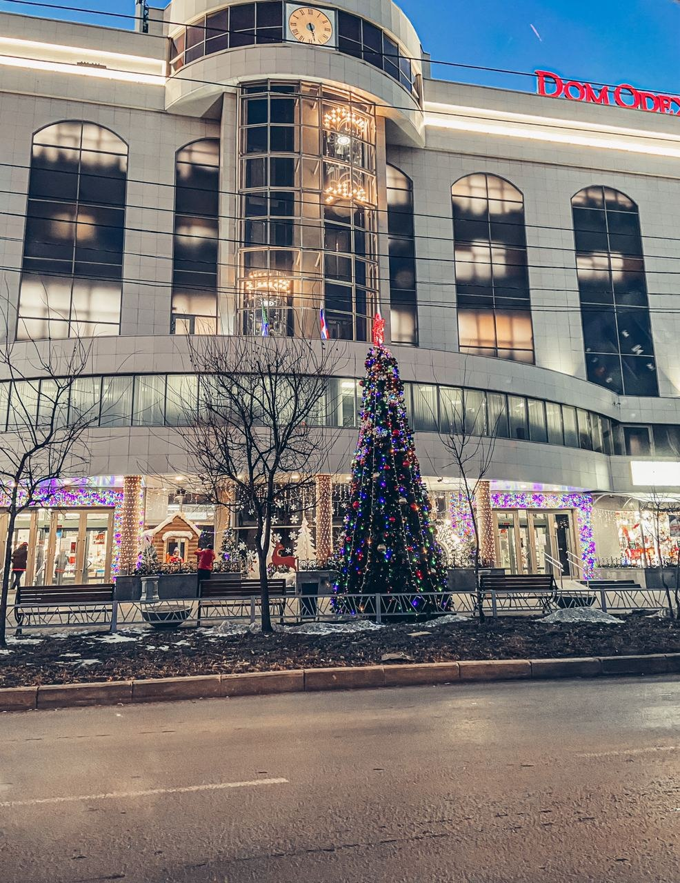 Зимние городки развернут во всех районах Хабаровска