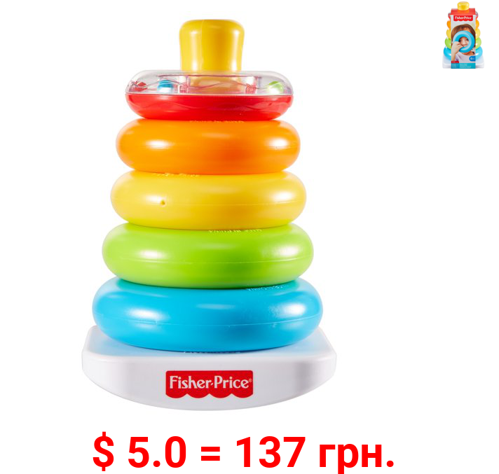 Fisher-Price Rock-a-Stack Classic with 5 Colorful Rings
