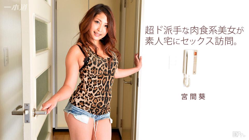 061517_540 超ド派手な肉食系美女が素人宅にセックス訪問