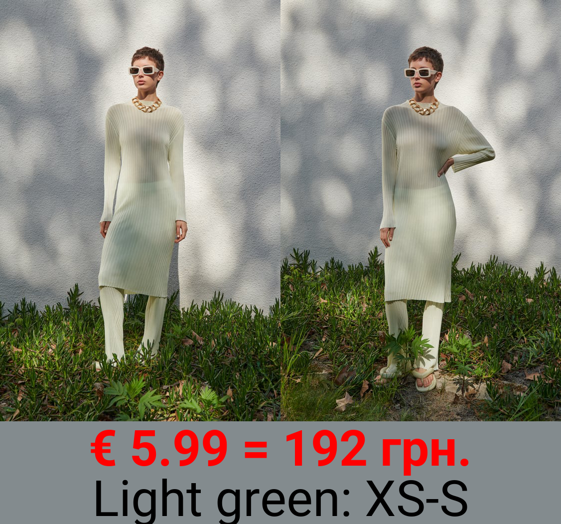 KNIT TUNIC - LIMITED EDITION