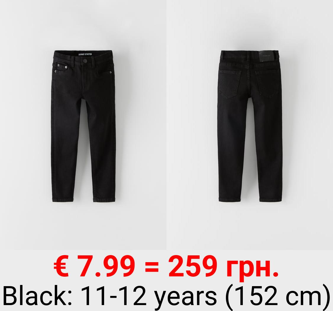 SKINNY FIT BLACK CLEAN WASH JEANS