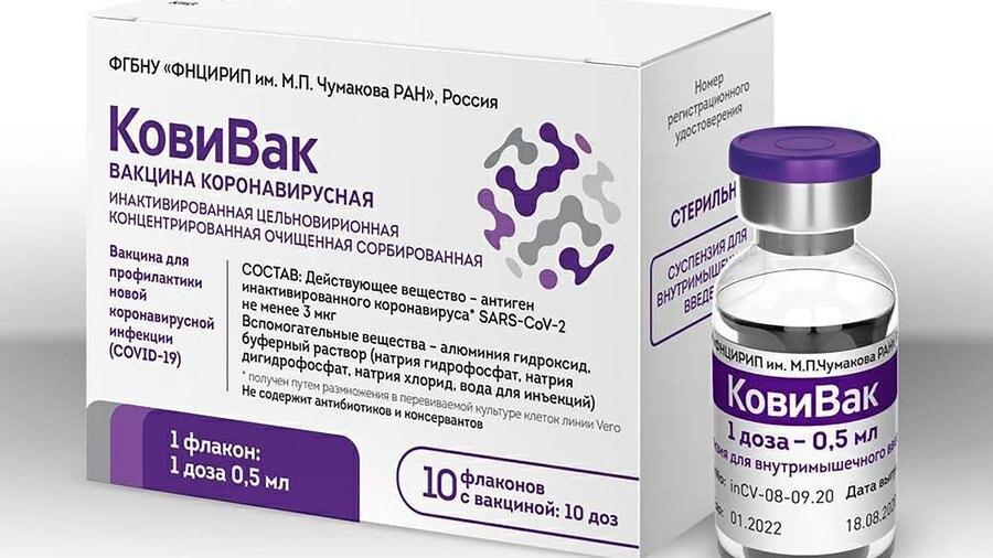 Стартовало производство третьей российской вакцины от коронавируса