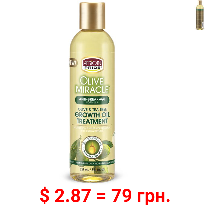 African Pride Hair Growth Oil, 8 oz